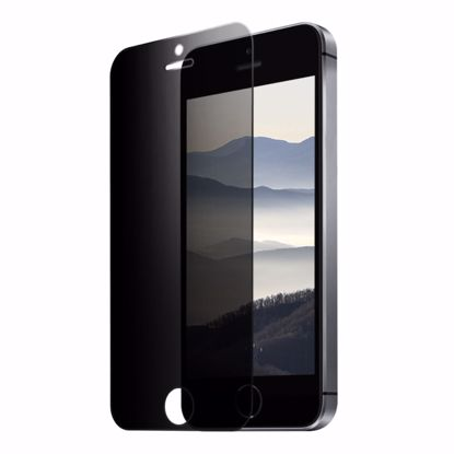 Picture of Eiger Eiger 2.5D Privacy GLASS Tempered Glass Screen Protector for Apple iPhone 5/5s/SE