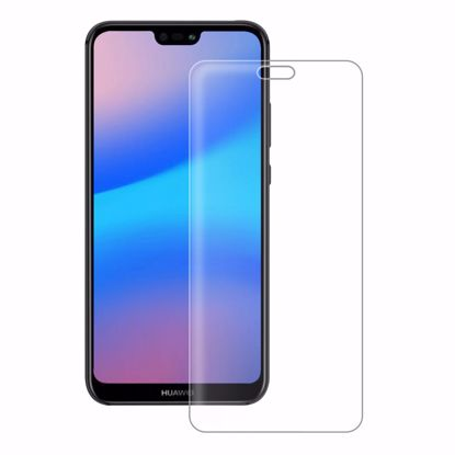 Picture of Eiger Eiger 3D GLASS Full Screen Tempered Glass Screen Protector for Huawei P20 Lite in Clear
