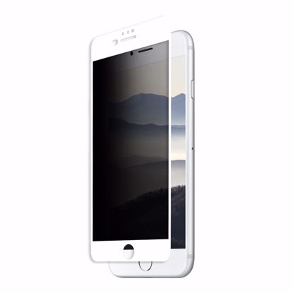 Picture of Eiger Eiger 3D Privacy GLASS Tempered Glass Screen Protector for Apple iPhone 8/7/6s/6 Plus in White