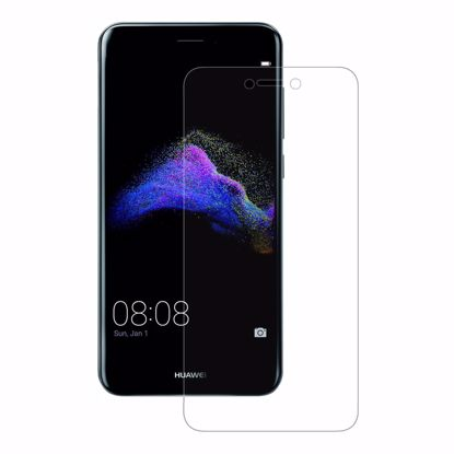 Picture of Eiger Eiger 3D GLASS Full Screen Tempered Glass Screen Protector for Huawei P8/P9/Honor 8 Lite (2017)